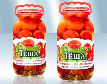 6564_pomidori_po-xersonski