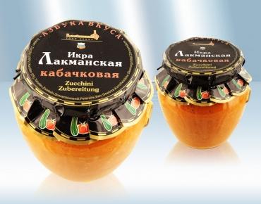 7729-Ikra-Kabachkovaja-Zucchinizubereitung