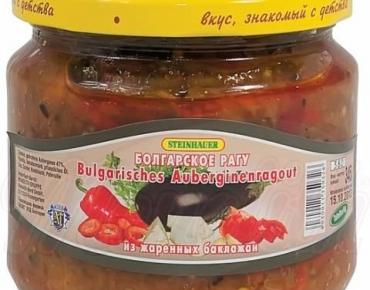 konservacija_slavmarket38