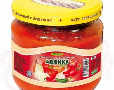 konservacija_slavmarket41