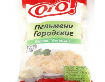 pelmeni gorodskie