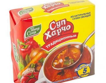 soup hartcho