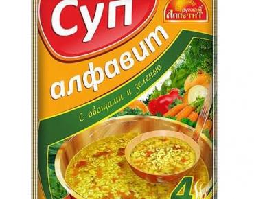 soup suhoy