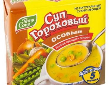 sup gorohoviy