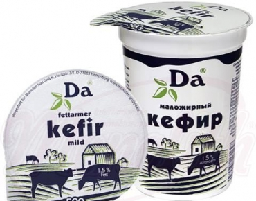 kefir-da-slavmarket