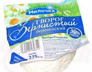 molochie_slavmarket003