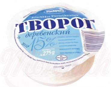 molochie_slavmarket010